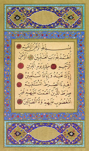 picture of quranic page