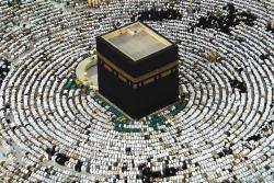 The Ka'abba in Mecca